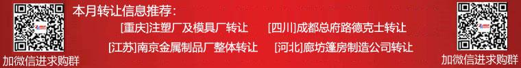 工厂万博app最新版,万博客户端manbetx万博app最新版,宾馆万博app最新版,万博manbetx网页版万博app最新版网,2016110