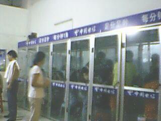 话超市,各种饮料烟酒副食.盈利5000元以上/月.联系电话:13高清图片