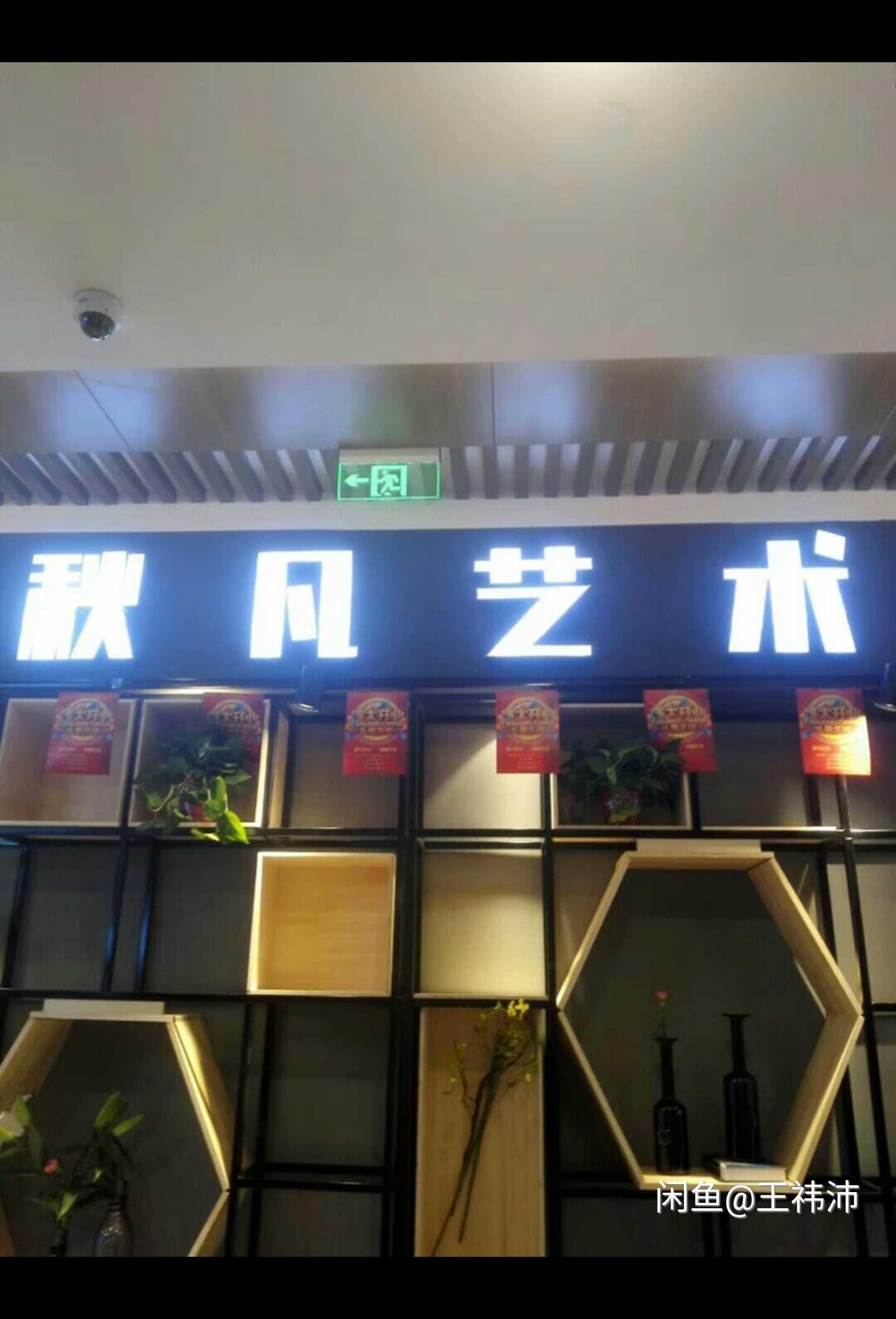 海龙电子城_郑州居然之家生意转让-河南转让网-生意转让网